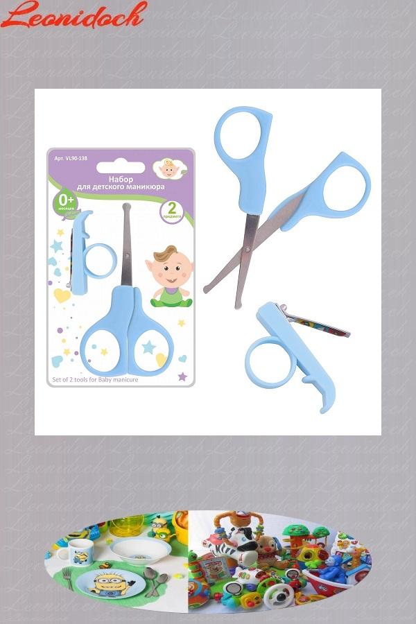 Набор для детского маникюра. 2 предмета.* NEW