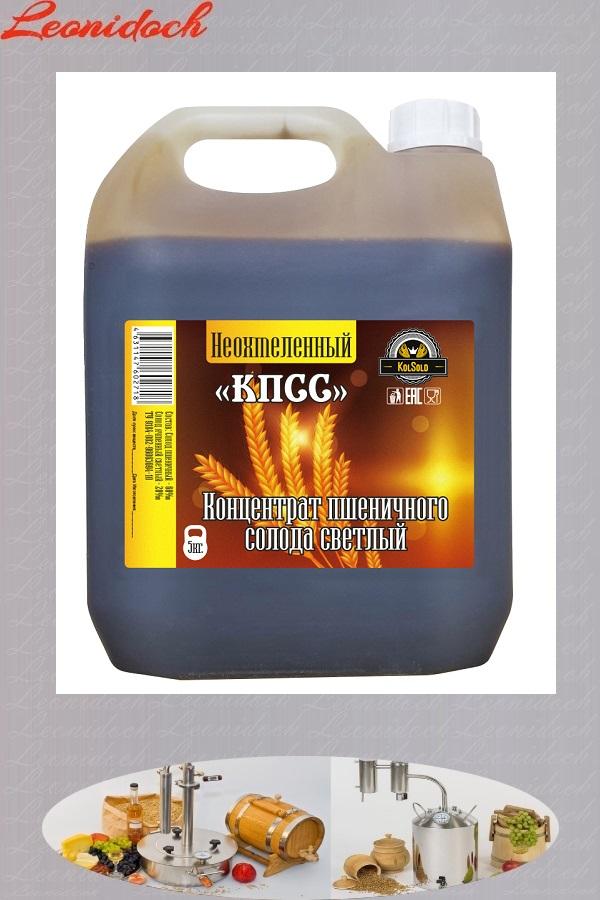 Концентрат пшеничного солода светлый (КПСС) 5 кг.