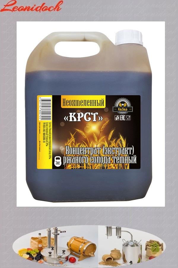 Концентрат (экстракт) ржаного солода темный (КРСТ) 5 кг.