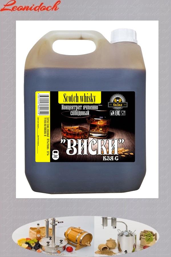 Концентрат Односолодового ВИСКИ  (Scotch whisky)  Концентрат (экстракт) зерновой ячменно-солодовый (КЗЯ-С) 5 кг.