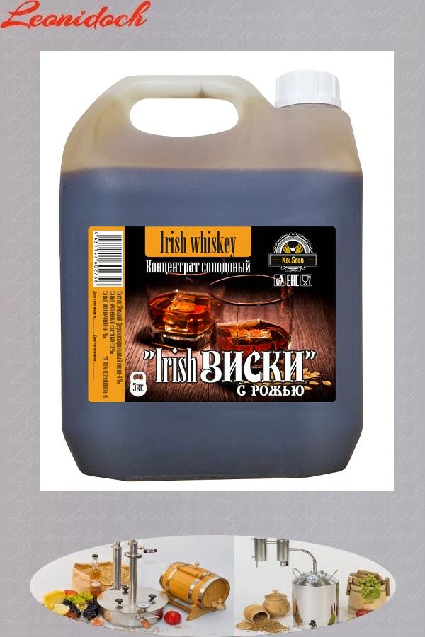 """Концентрат ячменно солодовый """"Irish Виски"""" с рожью (Irish whiskey)  5 кг."""