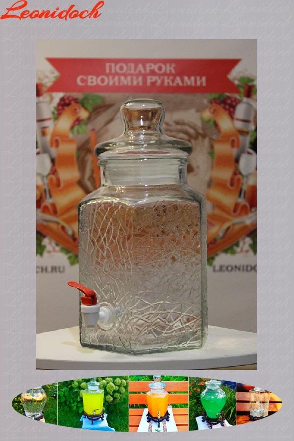 Лимонадник (банка стеклянная RZ/ 5 л)