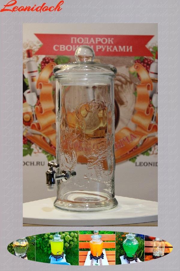 Лимонадник (Банка стеклянная ДР.4 л)