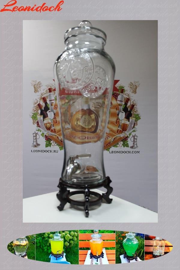Лимонадник (банка стеклянная ВС/8 л.)