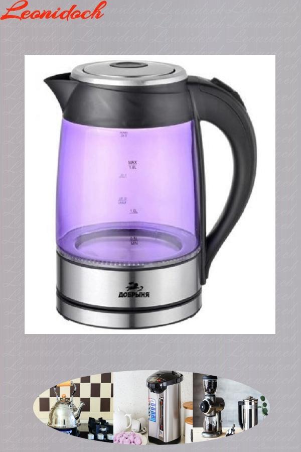 Чайник эл DO-1228 v (1,8л) 2200Вт стекло, фиол.