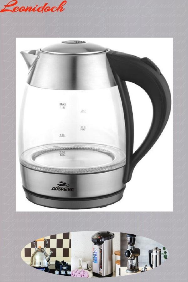 Чайник эл DO-1229 (1,8л) 2200Вт стекло, нжс