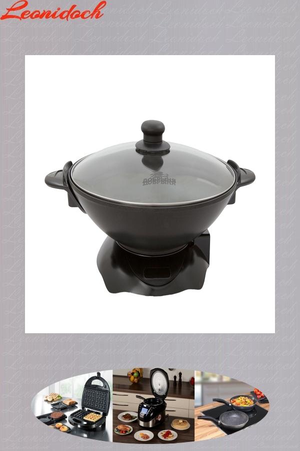 Эл.сковорода DO-1602 (34см) ВОК (4,5 л.)