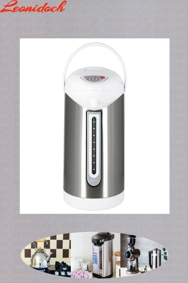 Термопот S-50203 (3,5л.)