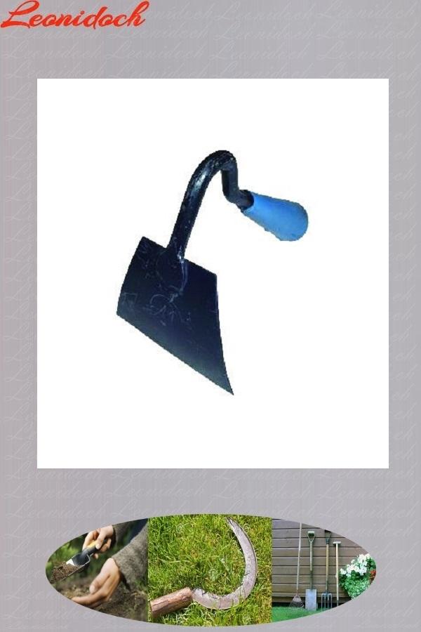 Мотыга трапеция 100х85 мм синяя