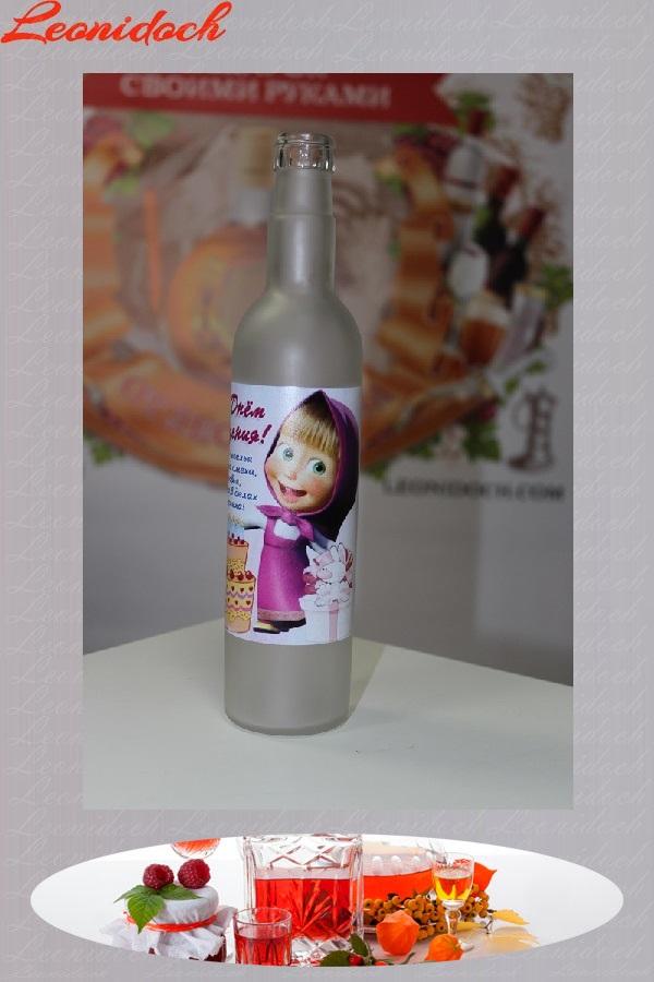 Бутылка 0,5 с печатью на День рождения