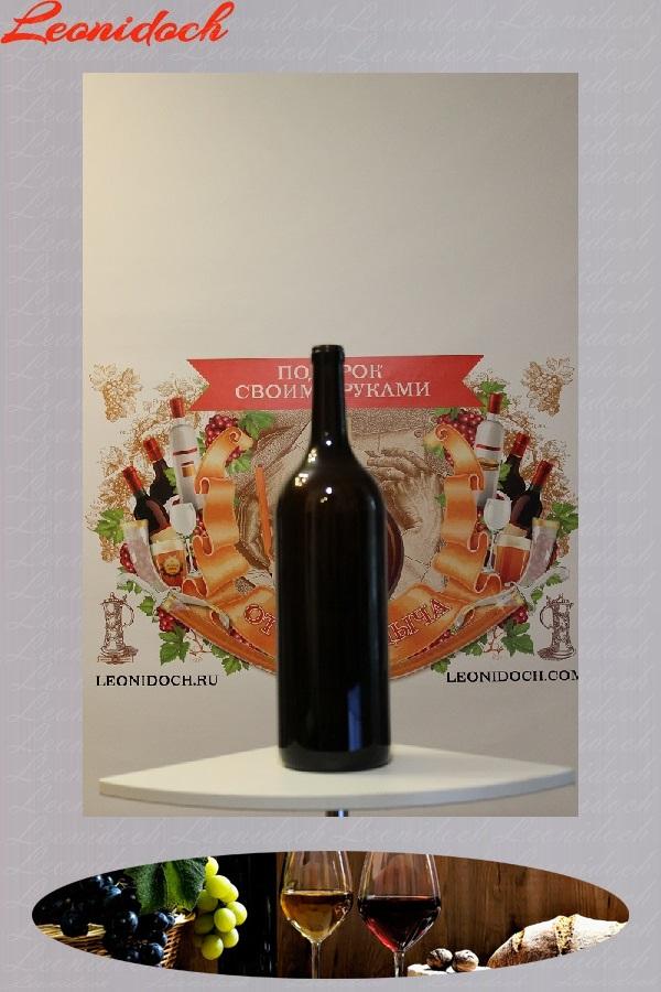 Бутыль для вина 3,0 л