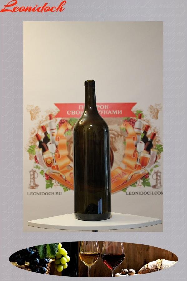 Бутыль для вина 5,0 л