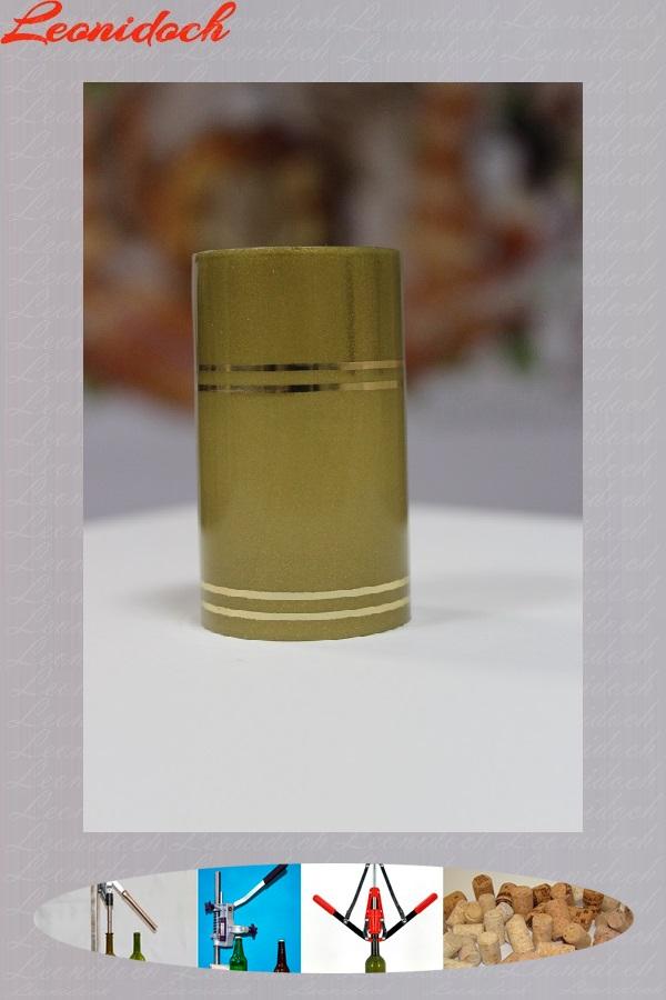 Колпак гуала для бутылки КПМ-30 золотой