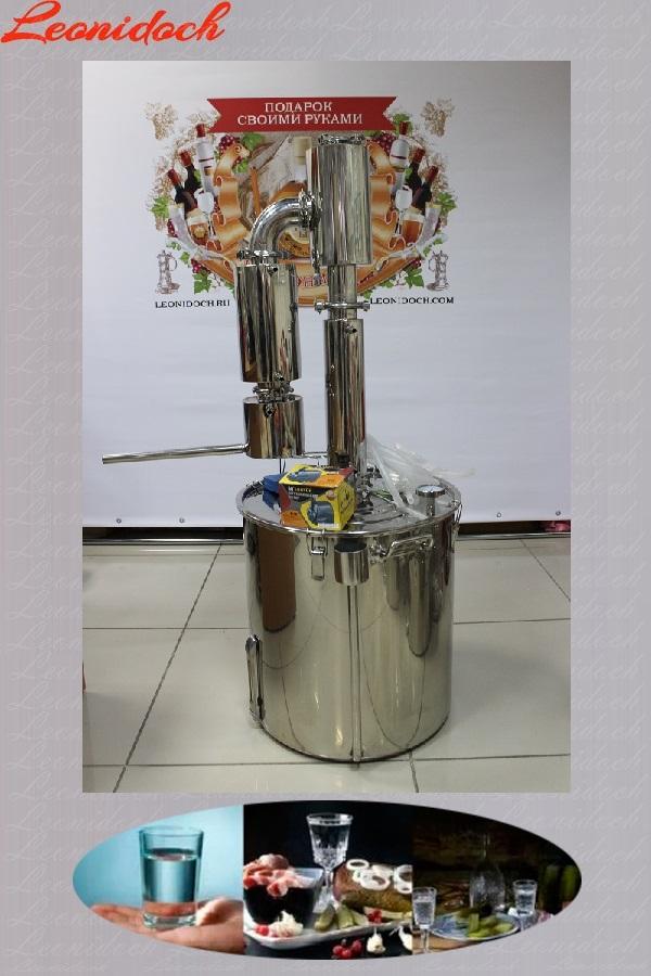 Самогонный аппарат ПРОФ4 98 л.